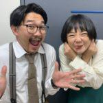 伊藤沙莉の兄はM-1芸人のオズワルド伊藤だった!「ヒモ兄貴」で悲愴感がヤバイ!?
